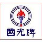 供应厂价直销國光牌機械油40/50