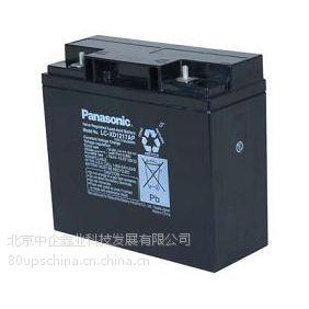 供应松下蓄电池LC-CA/XC系列产品参数/报价