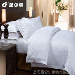 供应康尔馨 五星级酒店 经典风格 床品四件套 纯棉被套床单 2013新品 酒店布草