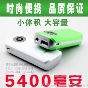 供应5600mAh毫安大小鱼嘴移动电源 鱼嘴二代迷你充电宝手机移动电源