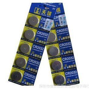 [批发供应] 天球电池 主板电池 天球2032 CR2032 3V纽扣电池