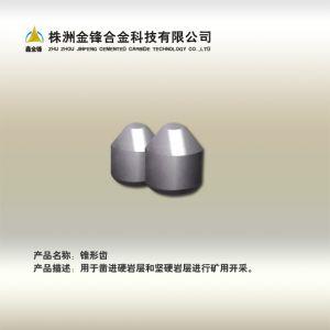 供应厂家直销 低价供应优质矿用钻头