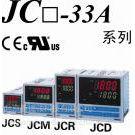 神港SHINKO JCD-33A系列温湿度控制器 北京新捷顿一级代理商
