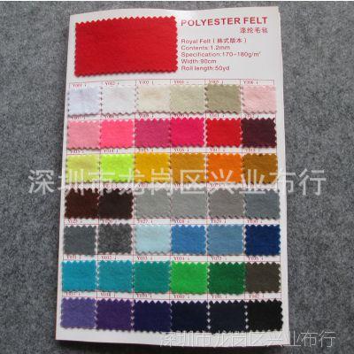 现货批发 韩国毛毡布 进口戟绒布 不织布蛋糕材料 柔软 1.2mm厚