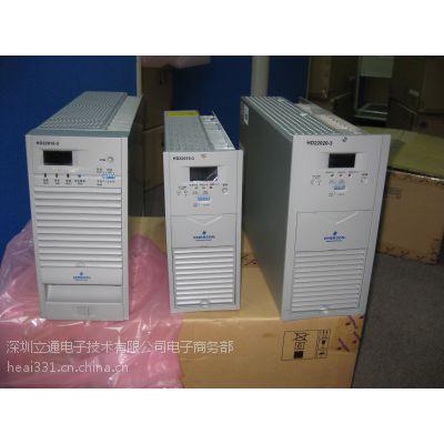 供应艾默生高频充电模块HD22020-3