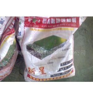 供应供应金属耐磨材料施工及加工