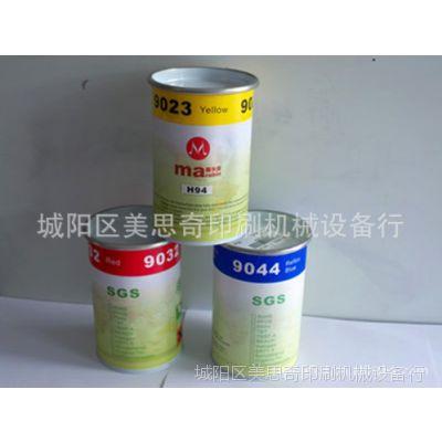 山东美思奇现货供应环保,PS丝印油墨,塑料油墨,,可提供检测报告