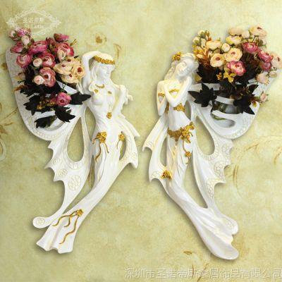 欧式墙饰壁饰挂件 墙面装饰花瓶墙壁挂饰 创意家居墙上装饰品