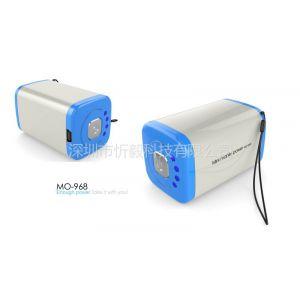 供应迷你型微型行动电源 超小型手机充电宝 支持LOGO OEM定制