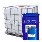 供应双-( r-三乙氧基硅烷丙基 )- 四硫化物