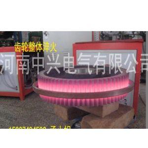 河南高频淬火设备价格:林州齿轮淬火设备公司