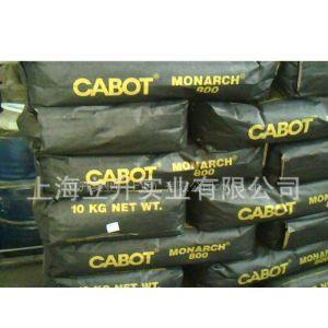 供应M1400高色素炭黑美国卡博特