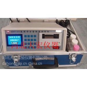 供应混凝土氯离子含量快速测定仪