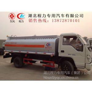 供应乌鲁木齐在哪里买3吨加油罐车