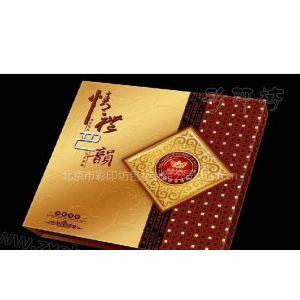 供应北京包装盒 北京纸盒包装厂 北京礼品包装盒设计制作 彩印坊制作加工厂