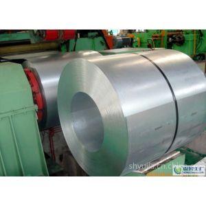 供应电工钢矽钢片B50A800宝钢