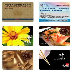 PVC普通卡会员卡厂家直销 PVC卡批发 PVC卡生产厂家 PVC卡价格哪里可以做PVC卡价格
