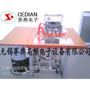 供应中国移动卡套焊接机