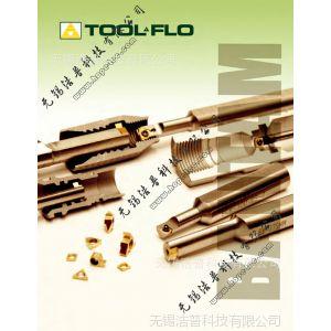 供应TOOLFLO立装槽刀螺纹刀具