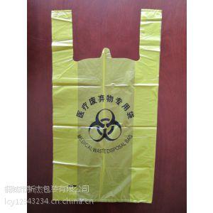 供应上海黄浦塑料食品包装袋马夹袋服装袋生产