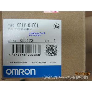 供应CP1W-CIF01  OMRON欧姆龙扩展接口单元 上海代理