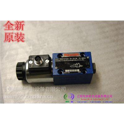 供应HM18-1X/210-V-S/V0/0力士乐伺服系统