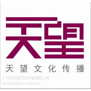 供应广州舞台搭建,灯光租赁,背景板设计及搭建