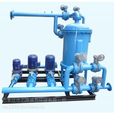 供应石家庄换热器机组,石家庄波纹管换热器机组