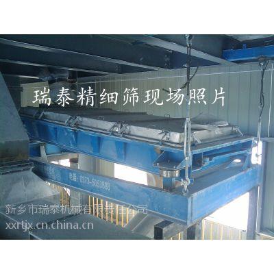 供应陶粒砂专用振动筛