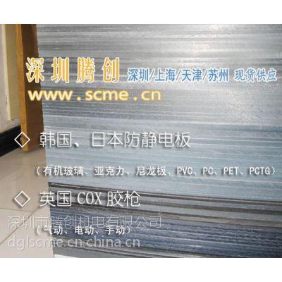 供应耐高温抗老化防静电PC板透明板