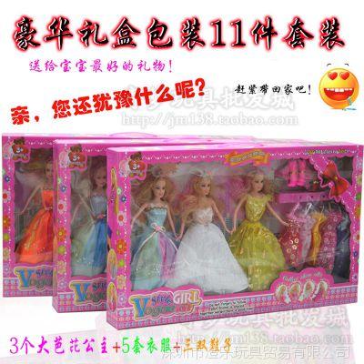 玩具批发小额玩具3个大芭比公主三个大芭比美女娃娃+8套衣服批发