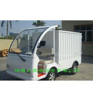 电动小货车,电动载货车,电瓶搬运车