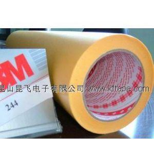 昆山高温胶带厂供应3M 244遮蔽胶带