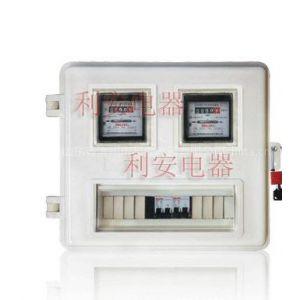 供应山东smc系列防水电表箱