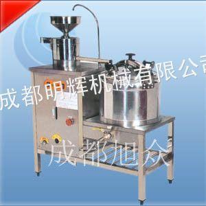 供应旭众品牌豆浆机系列四川成都