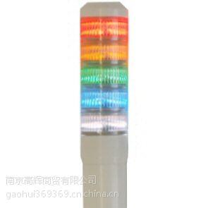 供应日本ARROW三色灯GTL-100-3