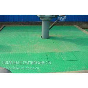 供应玻璃钢模塑格栅的应用-河北中德合资曼吉科玻璃钢公司