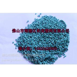 供应广东食品包装瓶料PVC报价 广州食品包装瓶料PVC厂家
