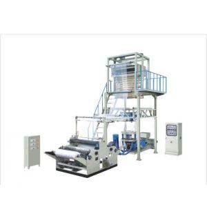 供应PE热收缩膜吹膜机,旋转模头吹膜机,包装膜吹膜机,农地膜吹膜机,大棚膜吹膜机