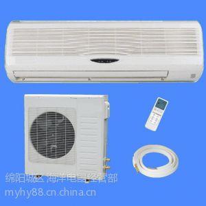 供应绵阳长虹空调维修 移机电话:0816-2304227