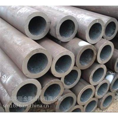 27SiMn钢管,优质,龙丽金属(图),27SiMn钢管,现货销售