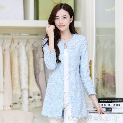 2014新款秋装 呢子外套 韩版女装外套 日韩女装代理加盟 淘宝网