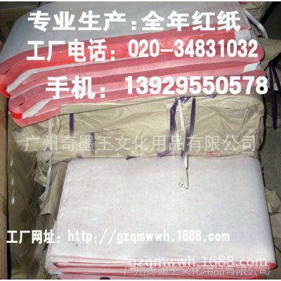 奇墨王厂家批发永不掉色1.6米五言云龙图对联、春联、瓦当对联纸