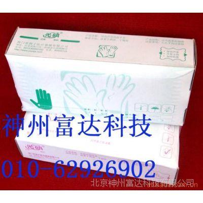 供应无粉乳胶手套 加厚乳胶手套 实验用手套