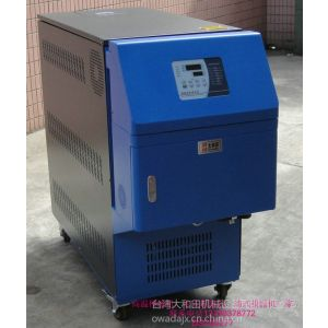 供应成都模温机,汽车内饰压板模具加热模温机,成都油式模温机