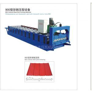 供应厂家900彩钢压瓦机