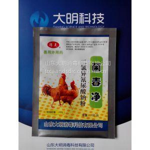 供应山东大明消毒科技有限公司--二氯异氰尿酸钠