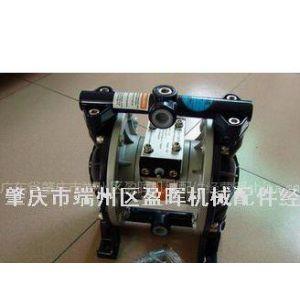 供应铝合金双动隔膜泵 气动抽胶泵