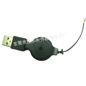 供应USB A头双拉伸缩式收缩线