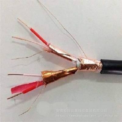 供应春辉牌高温防腐耐油控制电缆16x2x1.5ZR-KHF46PV.硅橡胶电缆.重合同守信用.三包产品